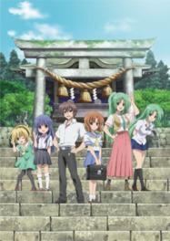 ひぐらしのなく頃に・暦-TVアニメ10周年記念イベント-