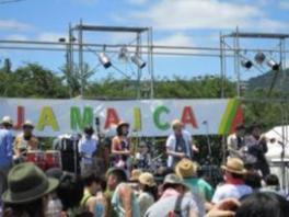 ジャマイカ村2016