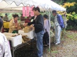 第9回五位山地区秋の収穫祭