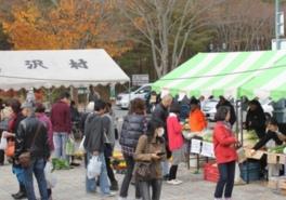 鳴沢秋の収穫祭