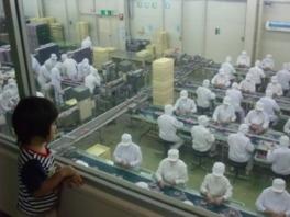 お菓子と食のテーマパーク 桔梗屋本社工場