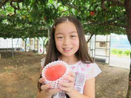 大分農業文化公園 真夏のフルーツ収穫体験