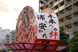 浦安フェスティバル2016