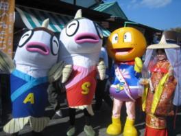 有田広域観光キャンペーン