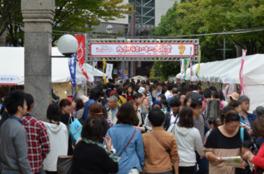 Food EXPO Kyushu2016「九州うまいもの大食堂」