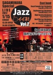 SAGAMIHARA Special LIVE JAZZイイネ!Vol.2