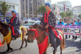沖縄国際カーニバル2016