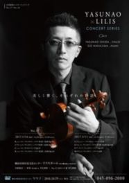Yasunao×LIlis concert series No.17