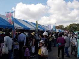 平成28年度大網白里市産業文化祭(産業の部)