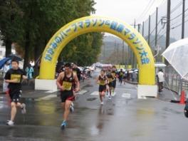 第11回かがみのハーフマラソン&健康マラソン大会