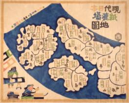 紙で旅するニッポン~九州・中国編~