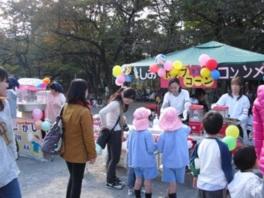 川崎認定保育園フェスティバル