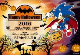 Happy Halloween 2016 in JOYPOLIS