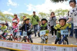ストライダーレース・ドリームレーサーカップ長野県駒ヶ根市大会