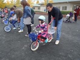 親子で参加 補助輪卒業! 自転車乗り方教室