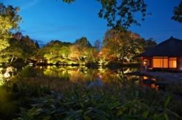 名勝養浩館庭園 秋のライトアップ