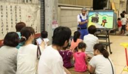 世界の人形祭~おもしろ紙芝居~
