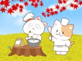 おやつにパンを焼こ~! ~幼児の自然体験プログラム~