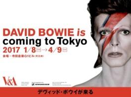 デヴィッド・ボウイ 大回顧展 「DAVID BOWIE is」