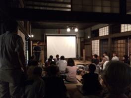 湊御殿「和歌山の歴史的映像上映の会」