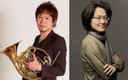 みなとみらいクラシック・マチネ 福川伸陽(ホルン)×鈴木優人(ピアノ&オルガン)