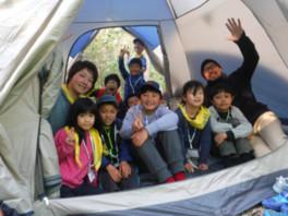 ネイチャーキッズ 葉山や三浦の自然を探検キャンプ!(春休み)