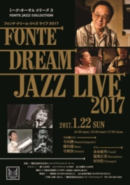 FONTE DREAM JAZZ LIVE 2017
