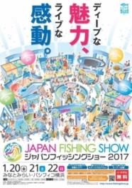 JAPAN FISHING SHOW 2017