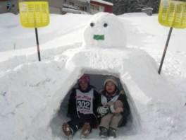 岩木山百沢スキー場 オープン