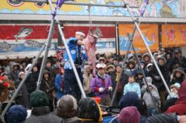 糸魚川荒波あんこう祭り(能生会場)