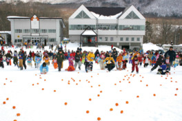 カルルス温泉冬まつり