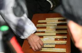折杉神社 粥占い