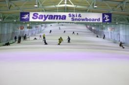 狭山スキー場 2016-2017シーズン