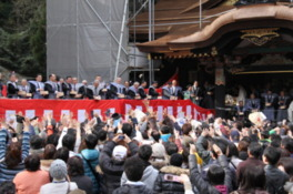 香取神宮 節分祭