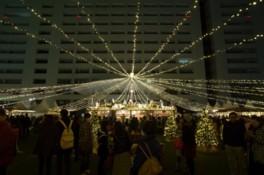 TENJIN Christmas Market