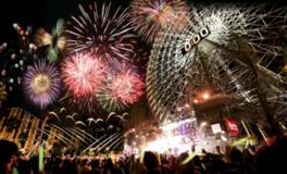 ナガシマ カウントダウン&New Years Party 2017