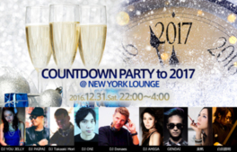COUNTDOWNPARTY to 2017 @NEW YORK LOUNGE