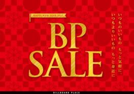 BP SALE