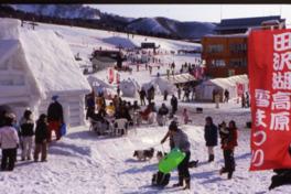 第46回田沢湖高原雪まつり