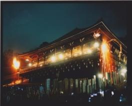 修二会 (東大寺二月堂)