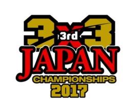 第3回3x3日本選手権大会