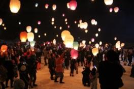 まんだらの里雪の芸術祭2017 in SKY LIGHT