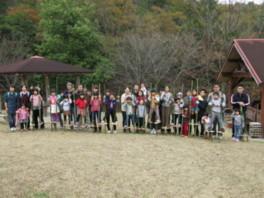 兵庫県立なか・やちよの森公園 親子で竹馬づくり