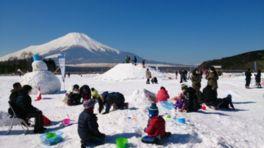 富士山にいちばん近い湖「2017 山中湖富士山雪まつり」
