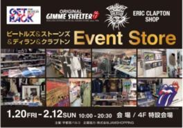 GET BACK&GIMME SHELTER&BOB DYLAN SHOP 宇都宮店オープン