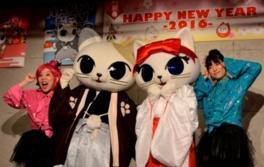 ナンジャ☆カウントダウンパーティー2017