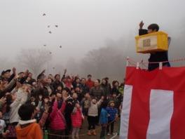 広島市森林公園 豆まきでプレゼントをもらおう