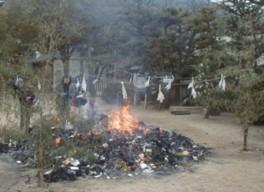 亀山神社 節分
