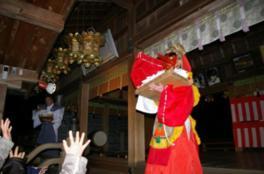 大和神社 節分祭