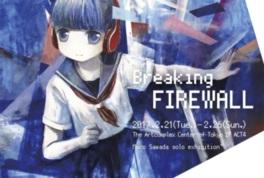 サワダモコ 個展 「Breaking FIREWALL」